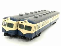 TOMIX HO-9038 国鉄 70系電車 (横須賀色) 基本セット 鉄道模型 HOゲージ