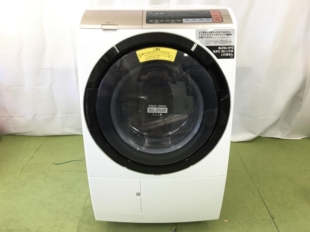 ドラム式洗濯乾燥機 BD-SV110BL