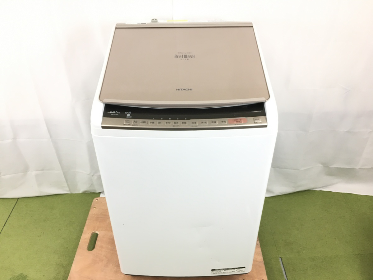 8kg洗濯乾燥機  BW-DV80C