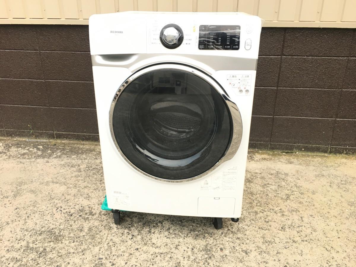 ドラム洗濯機 HD71-W
