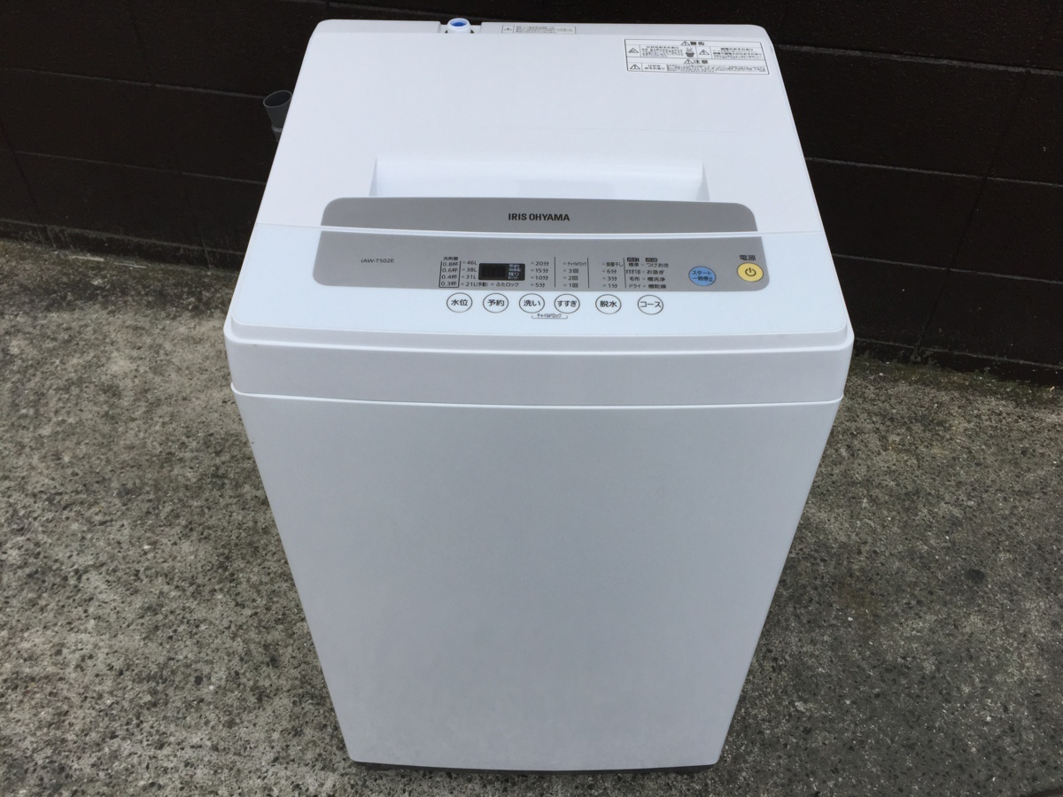 5.0kg洗濯機 IAW-T502E
