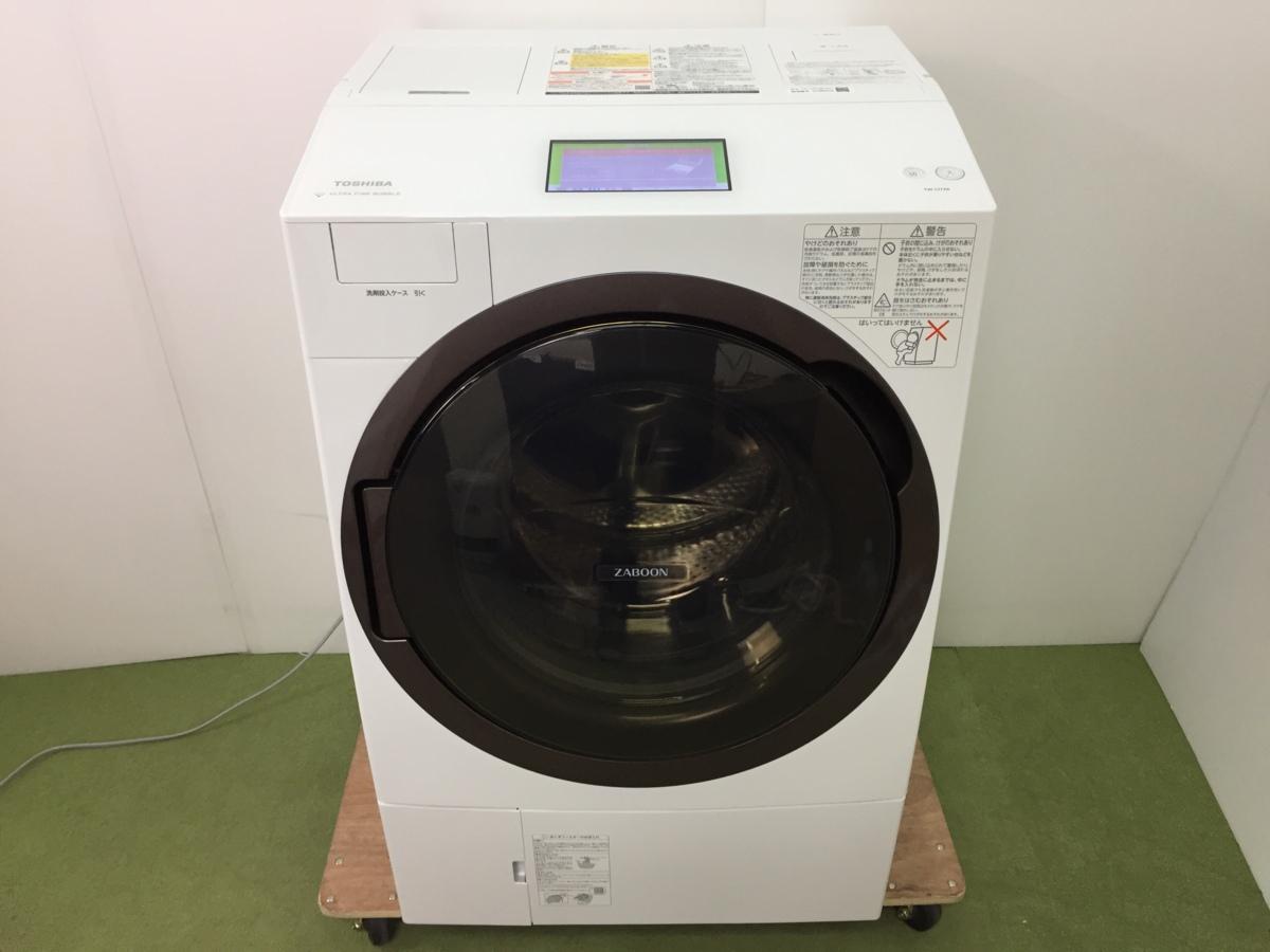 ドラム洗濯機 ZABOON TW-127X8L