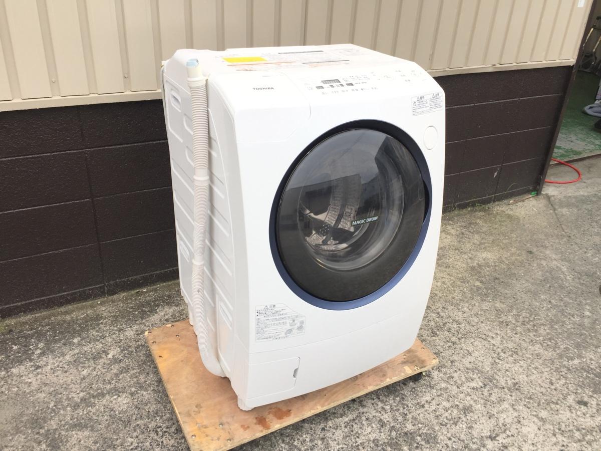 ドラム式洗濯機 マジックドラム TW-96A5L