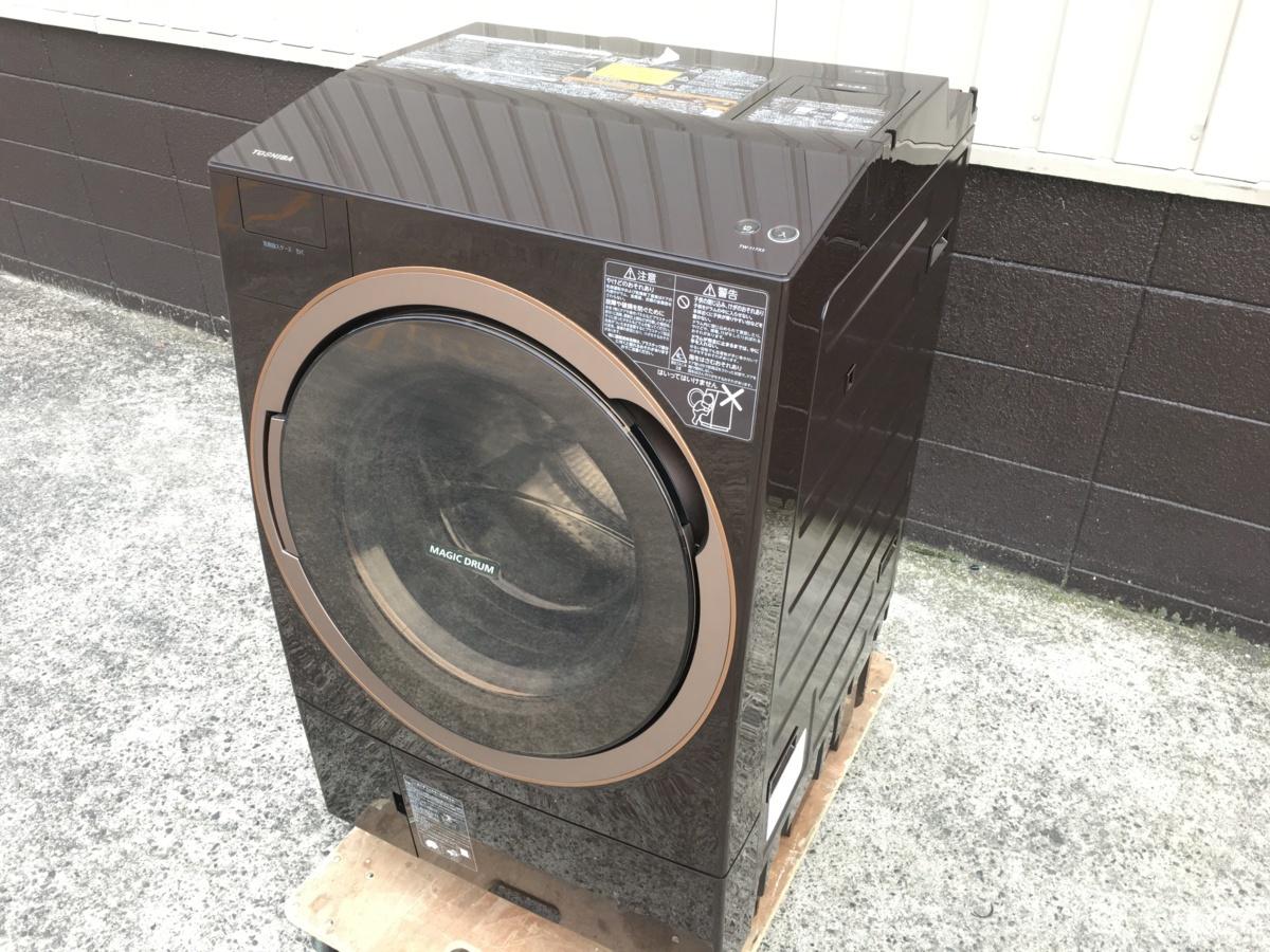 ドラム式洗濯乾燥機 ザブーン TW-117X5L