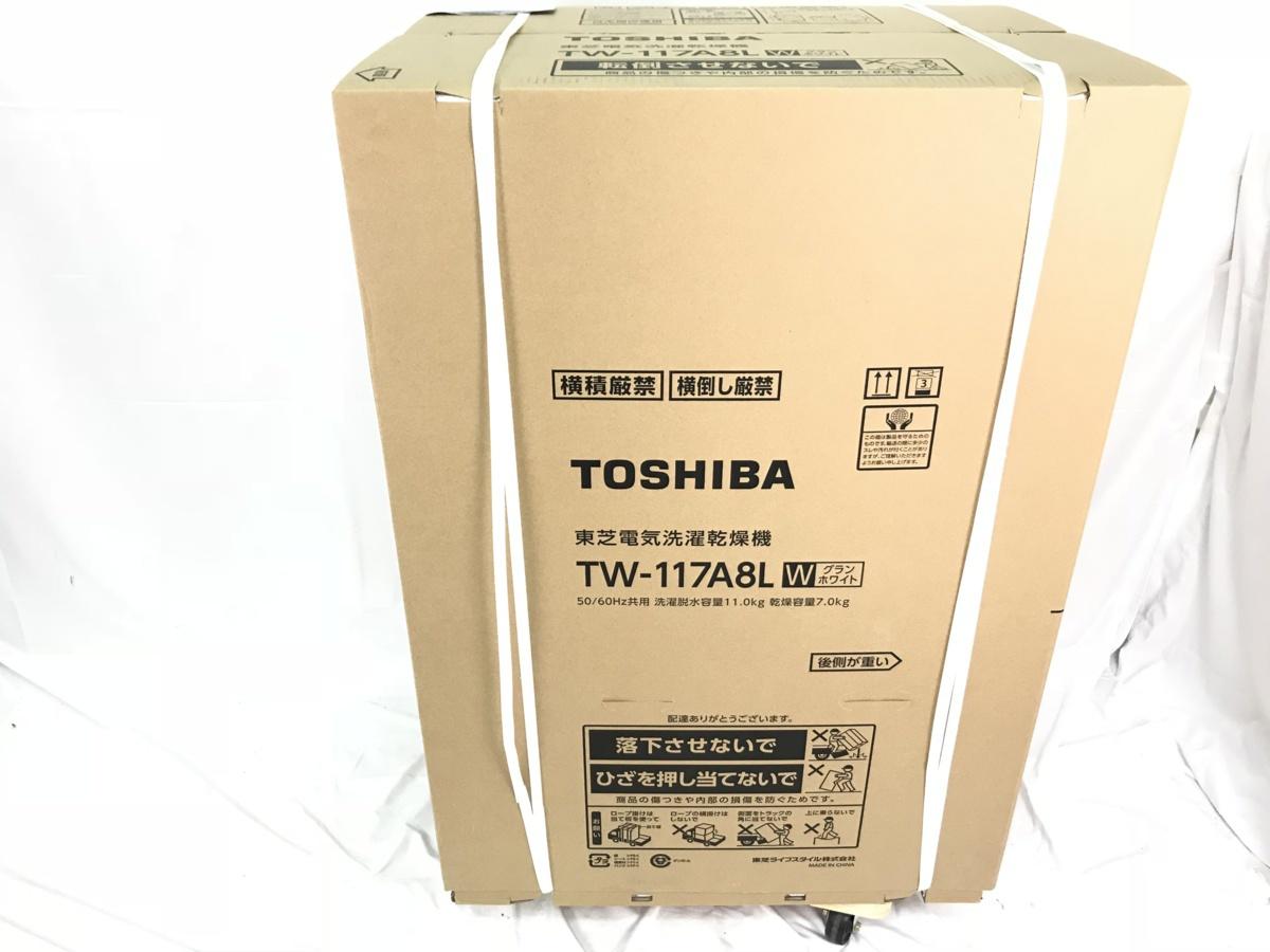 ドラム洗濯機 TW-117A8L