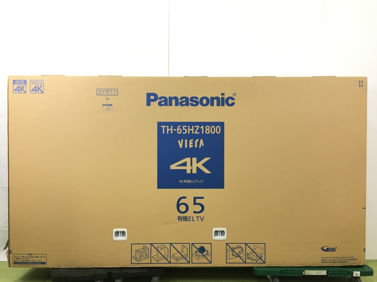 Panasonic VIERA  TH-65HZ1800