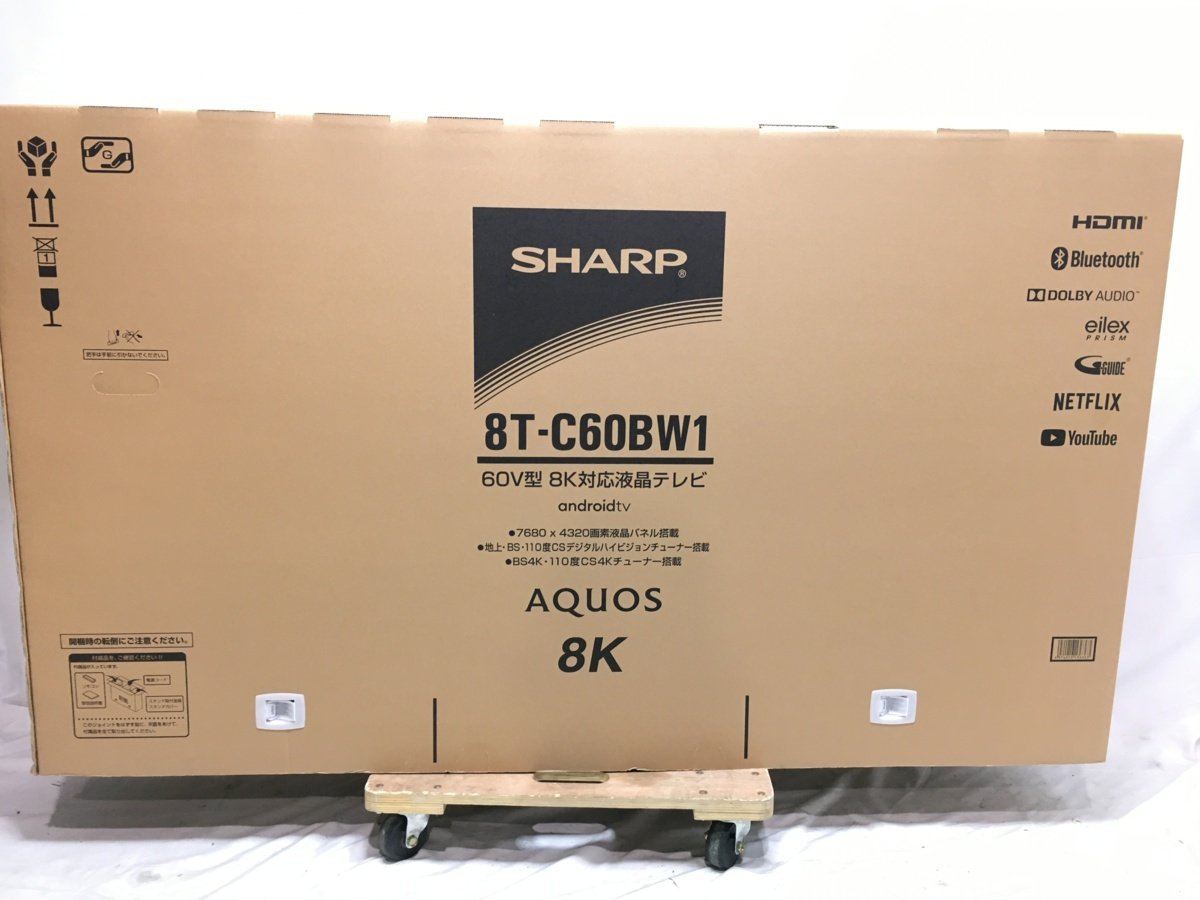 SHARP AQUOS 8T-C60BW1